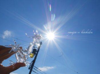 龍神クリスタルと太陽